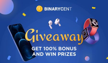 عرض الإيداع Binarycent - مكافأة تصل إلى 100٪