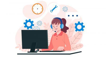 كيفية الاتصال بدعم Binarycent