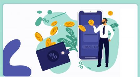 كيفية سحب الأموال وإيداعها في Binarycent