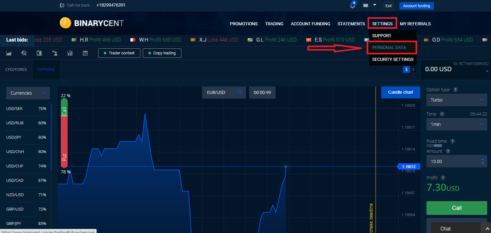 How to Trade at Binarycent for Beginners